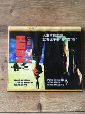 实拍 美国 黑色犯罪喜剧 詹妮弗·提莉 Jennifer Tilly 梅洛拉·沃尔特斯 Melora Walters 迷途美国 American Strays 美国杀手  (1996) VCD