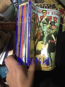 战争史研究 43- 49