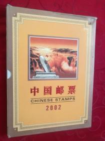 中国邮票 2002.  中国工商银行嘉峪关市分行形象宣传年票册