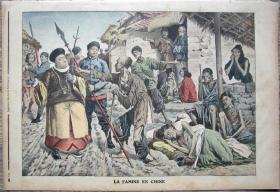 1907年3月3日法国原版老报纸《Le Petit Journal》— 中国的饥荒