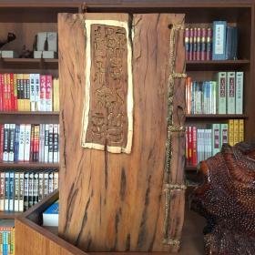木刻艺术品 线装书 辟邪剑谱 描金匠人手工雕刻