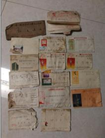 一堆文革实寄封15个共208元包老怀旧有的带邮票白毛女两张