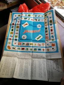 变形金刚 激战太空智力棋游戏规则说明 【老变形金刚卡的配套游戏说明书】
