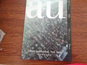 建筑与都市(053):纽约的城市创新