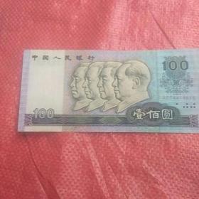 1990年100元人民币号码,74414615