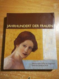 JAHRHUNDERT DER FRAUEN(费劳恩夫人)