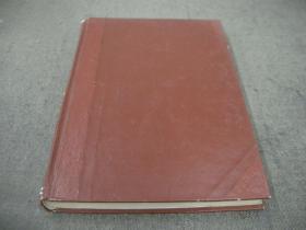 国家级馆藏书;1983年精装合订本《山东海洋学院学报--1-4期》