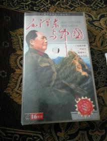 毛泽东与中国VCD碟16张