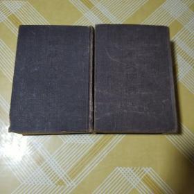 中华大字典 上下全二厚册 精装本 私藏 中华书局1978年版