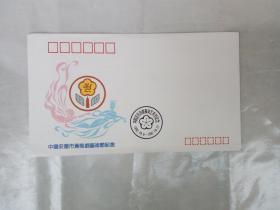 中国安庆市黄梅戏艺术节纪念封