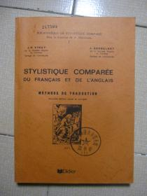 STYLISTIQUE COMPAREE