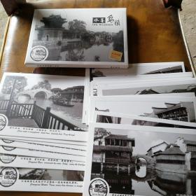 (中国旅游明信片)水墨乌镇(全套21张明信片经典珍藏版)