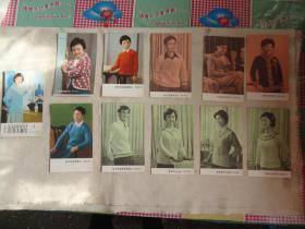 上海绒线编织卡片