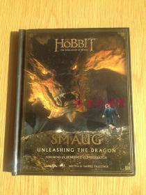 订购霍比特 美版 史矛革设定 Smaug: Unleashing the Dragon Hobbit