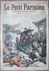 1901年1月13日法国原版老报纸《Le Petit Parisien》—陆军上尉之死+捕熊