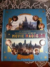 罗琳魔法世界1 英版J.K. Rowling's Wizarding World: Movie Magic Volume One: Extraordinary People and Fascinating Places