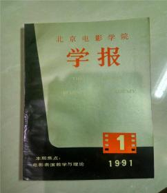 ��浜��靛奖瀛��㈠����1991骞寸��1�� �荤��14��