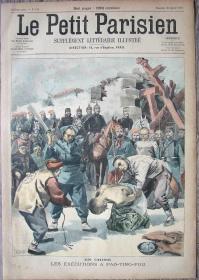 1901年1月20日法国原版老报纸《Le Petit Parisien》—保定府中国官员被斩首