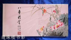 八壶精舍(介绍唐云藏壶)