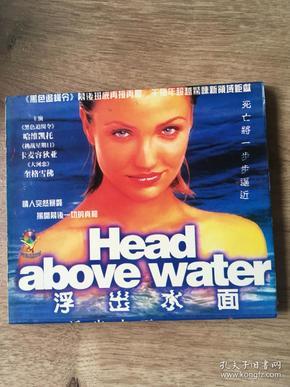 实拍 瑞典 挪威  浮出水面 北欧原作 Head Above Water (1996) 蓝色颤栗 Hodet over vannet (1993)