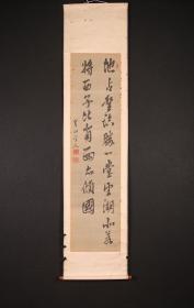 金子霜山 书法真迹,绢本,无盒子z81