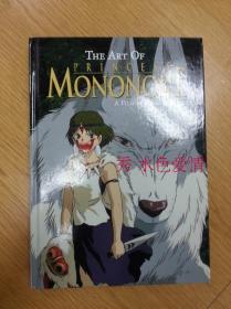 订购The Art of Princess Mononoke宫崎骏幽灵公主英文原版设定集
