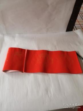 万年红宣纸对联。数量五付   品名七言