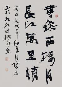 【保真】中国书画家协会常务理事、国家一级美术师张卫东作品:黄鹤西楼月,长江万里情