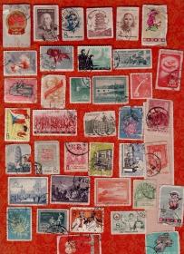 50年代信销票38张合售