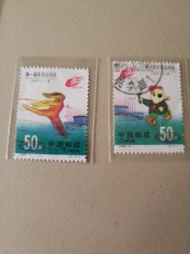 1993-6(2-1,2-2)J第一届东亚运动会