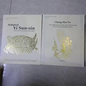 A dmiral Yi Sun-sin + Chung Hyo Ye