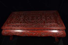 漆器云雕炕桌一台,工艺精美