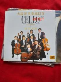 【大黑胶木唱片】《 大提琴重奏曲12首》品如图