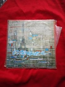 黑胶老唱片《巴黎的微风》(品佳)