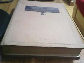 矿床分布规律{第一卷.第二卷和售}俄论文集