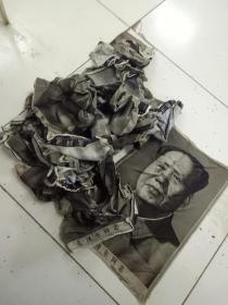 14幅毛主席像丝织