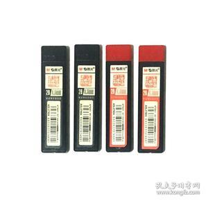 晨光(M&G) ASL37604  孔庙祈福 考试用铅芯 活动铅笔芯 自动铅笔芯 0.5mm 2B 小盒装(60mm*20根)