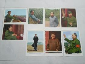 文革时期彩色印刷品毛主席 毛泽东彩色图片(8开图片)8张 毛泽东宣传照 包老  西班牙语   货号X3