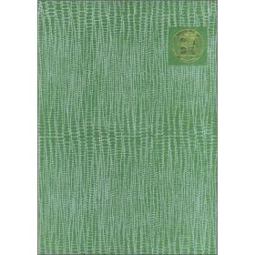 中国农业百科全书(果树卷)