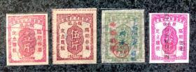 安徽省定點購糧票1957年成品糧四種(小幅)共4枚~A套