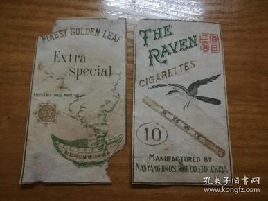 民国中国南洋烟草公司【喜鹊】 烟标(拆包)