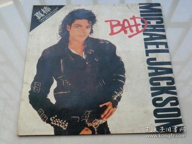 迈克尔.杰克逊《真棒》黑胶唱片