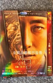���� 绗�涓�瀛o�2019锛��╁�戒����ㄨ�� �������� 涓���瀛�骞� DVD-3D9