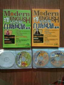 洋话连篇自助风暴系列--名师口语课堂    初级版有18张光盘   中级班 有18张光盘   缺第1张还有17张      两本合售