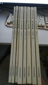 声乐曲选集中国作品1234加外国作品1234
