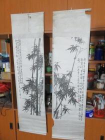 酬人雨后玩竹(二条屏)【南天春雨时....】