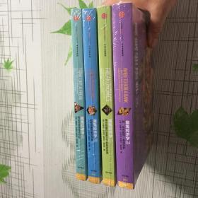 魔鬼经济学(全4册)