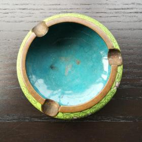 铜胎 掐丝 景泰蓝 烟灰缸 8cm