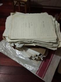 天津自然博物馆【郭志慧(古生物化石)手写资料一批】(有大量古生物实物照片)-