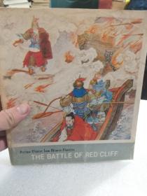 中国古典小说故事连环画册《赤壁大战》外文版一册